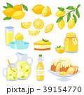 レモン 檸檬 くだもののイラスト 39154770