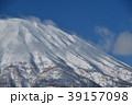 山 羊蹄山 蝦夷富士の写真 39157098