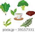 葉酸を含む食品 39157331