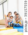 保育園 託児所 保育士の写真 39157559