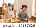 保育園 託児所 子供の写真 39157626