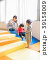保育園 託児所 保育士の写真 39158009