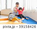 保育園 託児所 保育士の写真 39158426