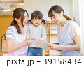 保育園 託児所 保育士の写真 39158434