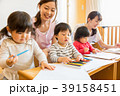 託児所 人物 幼児の写真 39158451