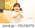 幼児 子供 かわいいの写真 39158470