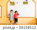 託児所 人物 幼児の写真 39158512