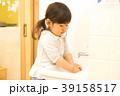 人物 幼児 子供の写真 39158517