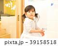 幼児 子供 かわいいの写真 39158518