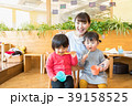 保育園 託児所 保育士の写真 39158525
