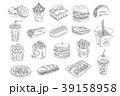ファストフード ファーストフード ドリンクのイラスト 39158958