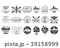 Vector set of monochrome logos for coldwater club 39158999