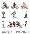 Flat vector set of office workers on different 39159607