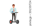 Young smiling guy riding segway and holding 39159724