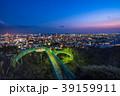 神戸市 都市風景 ライトアップの写真 39159911