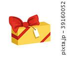 BOX ボックス 箱のイラスト 39160052