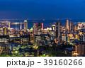 神戸市 都市風景 都市の写真 39160266