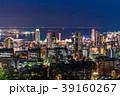 神戸市 都市風景 都市の写真 39160267