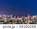 神戸市 都市風景 都市の写真 39160268