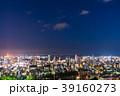 神戸市 都市風景 都市の写真 39160273