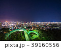 神戸市 都市風景 都会の写真 39160556