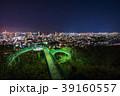 神戸市 都市風景 都会の写真 39160557