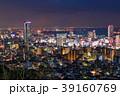都市風景 オフィス街 ビジネス街の写真 39160769