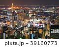 都市風景 オフィス街 ビジネス街の写真 39160773