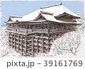 雪化粧の清水寺 39161769