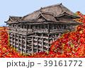 紅葉の清水寺 39161772