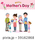 Present for loved ones_mother's Day family 39162868