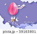 うさぎ バニー ウサギのイラスト 39163801