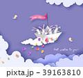 うさぎ バニー ウサギのイラスト 39163810