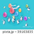 うさぎ バニー ウサギのイラスト 39163835