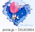 うさぎ バニー ウサギのイラスト 39163864