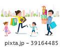 親子 家族 プレゼントのイラスト 39164485