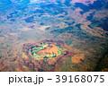 オーストラリアのエアーズロック ウルル 39168075