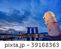 シンガポール・マーライオン公園 HDRイメージ 39168363
