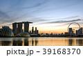 夕暮れ時のシンガポール パノラマイメージ 39168370