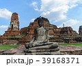 タイ アユタヤ 遺跡の写真 39168371