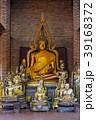 タイ バンコク アユタヤの写真 39168372