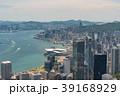 ビクトリアピークから望む香港の風景 晴天 39168929
