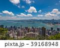 ビクトリアピークから望む香港の風景 晴天 39168948