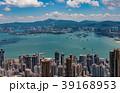 ビクトリアピークから望む香港の風景 晴天 39168953