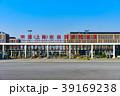 上海 自由貿易試験区 正門 39169238