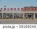 上海 自由貿易試験区 正門 39169240