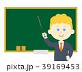 教師 先生 外国人のイラスト 39169453