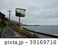 風景 海 ミラーの写真 39169716
