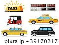 タクシー 空車 車のイラスト 39170217