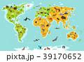 ワールド 世界 動物のイラスト 39170652